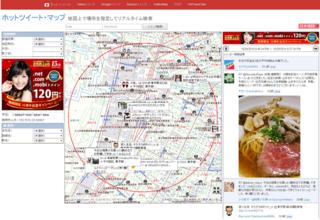 twittermap1.png