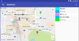 MapmakerTab1.PNG
