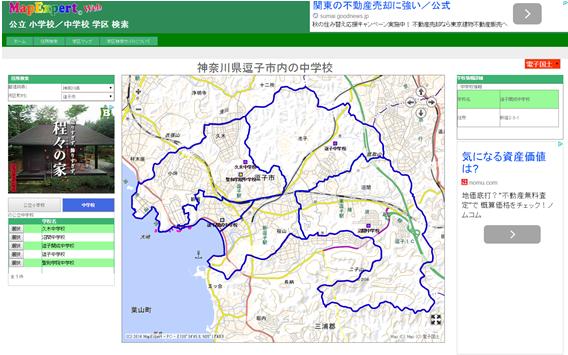 schoolmap2.png